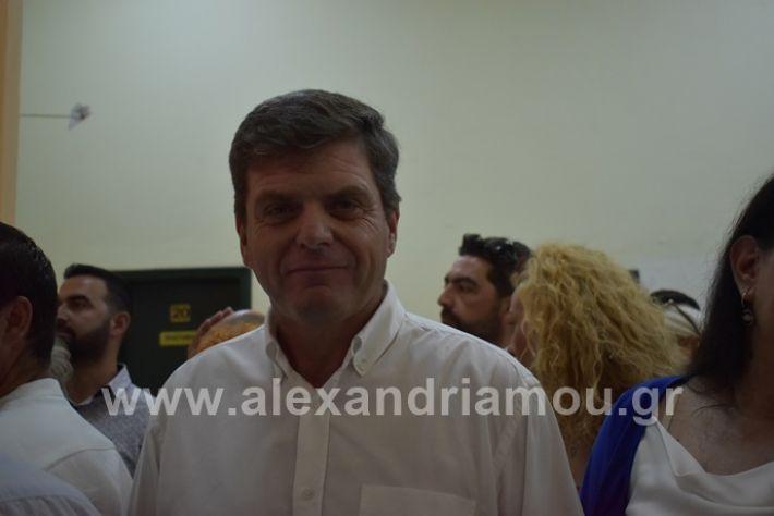 alexandriamou.gr_orkomosia2019DSC_0169