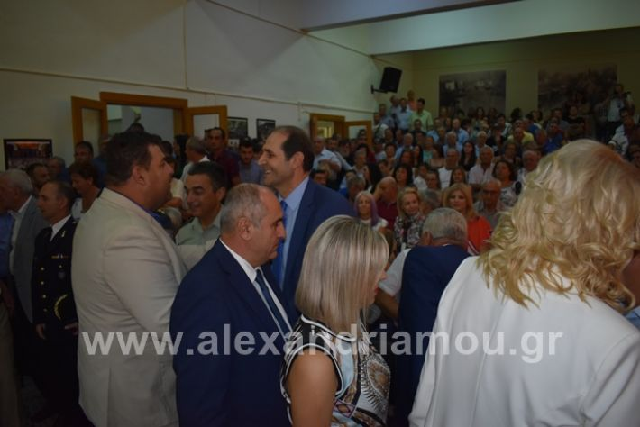 alexandriamou.gr_orkomosia12019DSC_0014