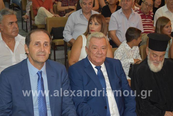 alexandriamou.gr_orkomosia12019DSC_0022