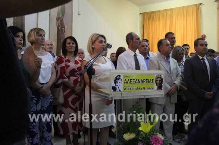 alexandriamou.gr_orkomosiagkirini19007