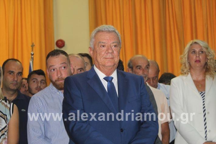 alexandriamou.gr_orkomosiagkirini19032