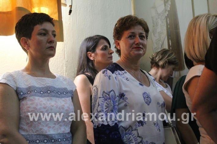 alexandriamou.gr_orkomosiagkirini19037