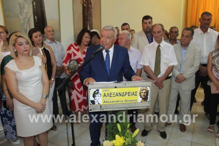 alexandriamou.gr_orkomosiagkirini19047