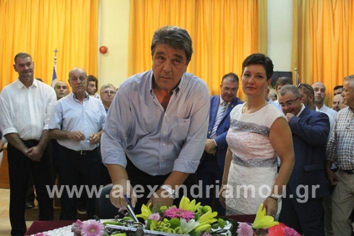 alexandriamou.gr_orkomosiagkirini19090