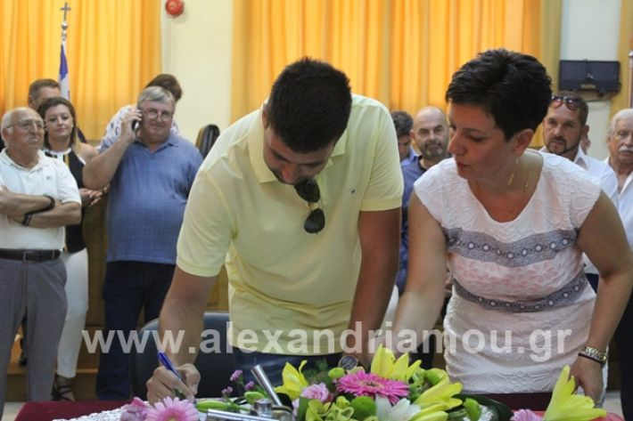 alexandriamou.gr_orkomosiagkirini19130