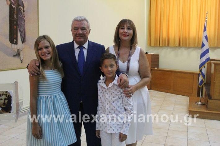 alexandriamou.gr_orkomosiagkirini19213