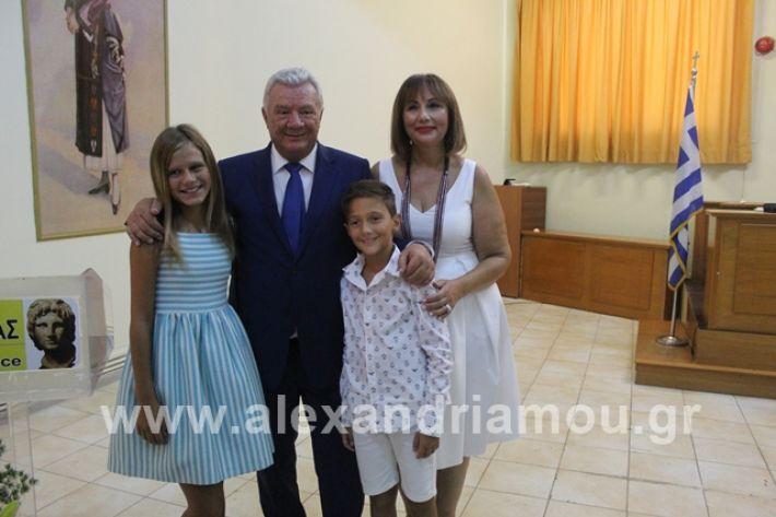 alexandriamou.gr_orkomosiagkirini19214
