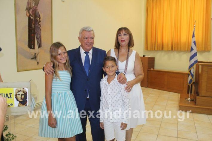 alexandriamou.gr_orkomosiagkirini19218