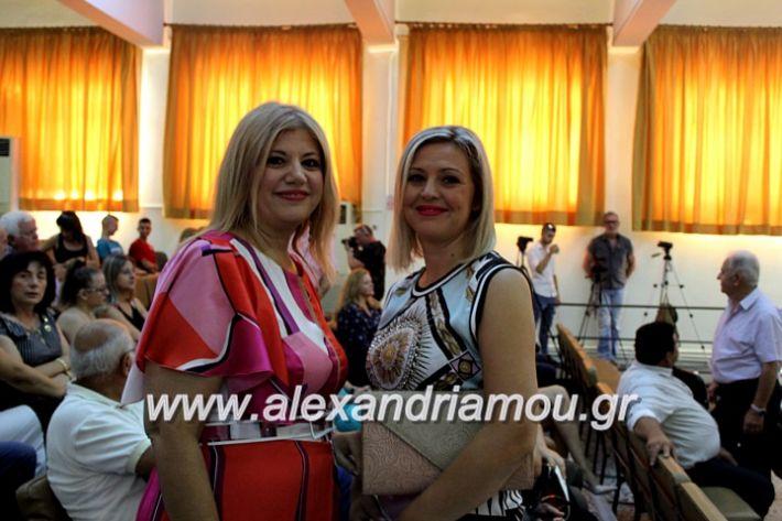 alexandriamou.gr_orkomosiadimotikousumbouliou2019IMG_2695