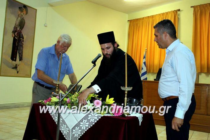 alexandriamou.gr_orkomosiadimotikousumbouliou2019IMG_2698