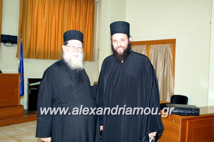 alexandriamou.gr_orkomosiadimotikousumbouliou2019IMG_2704