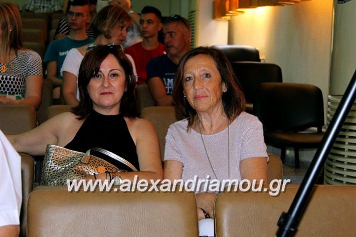 alexandriamou.gr_orkomosiadimotikousumbouliou2019IMG_2705