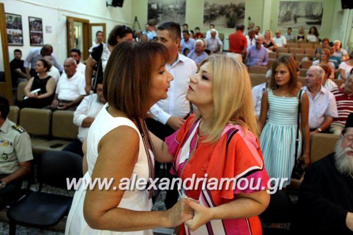 alexandriamou.gr_orkomosiadimotikousumbouliou2019IMG_2708