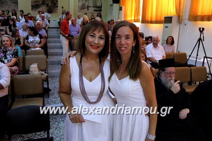 alexandriamou.gr_orkomosiadimotikousumbouliou2019IMG_2711