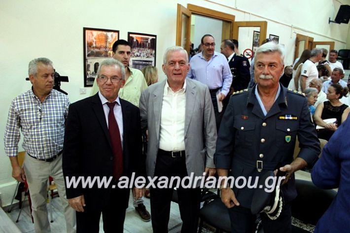 alexandriamou.gr_orkomosiadimotikousumbouliou2019IMG_2716