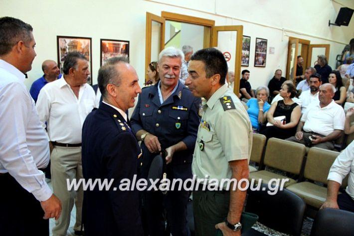 alexandriamou.gr_orkomosiadimotikousumbouliou2019IMG_2721