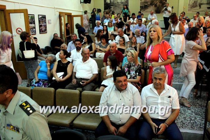 alexandriamou.gr_orkomosiadimotikousumbouliou2019IMG_2723