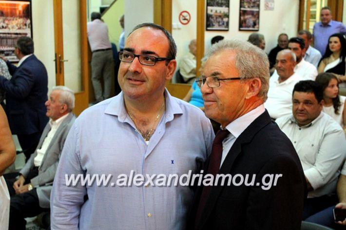 alexandriamou.gr_orkomosiadimotikousumbouliou2019IMG_2728