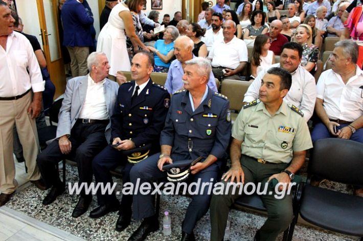 alexandriamou.gr_orkomosiadimotikousumbouliou2019IMG_2730