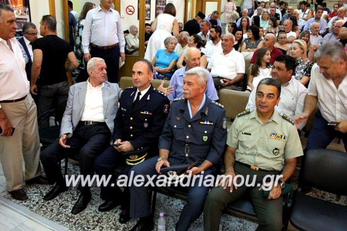 alexandriamou.gr_orkomosiadimotikousumbouliou2019IMG_2733