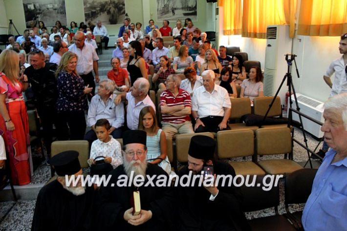 alexandriamou.gr_orkomosiadimotikousumbouliou2019IMG_2734