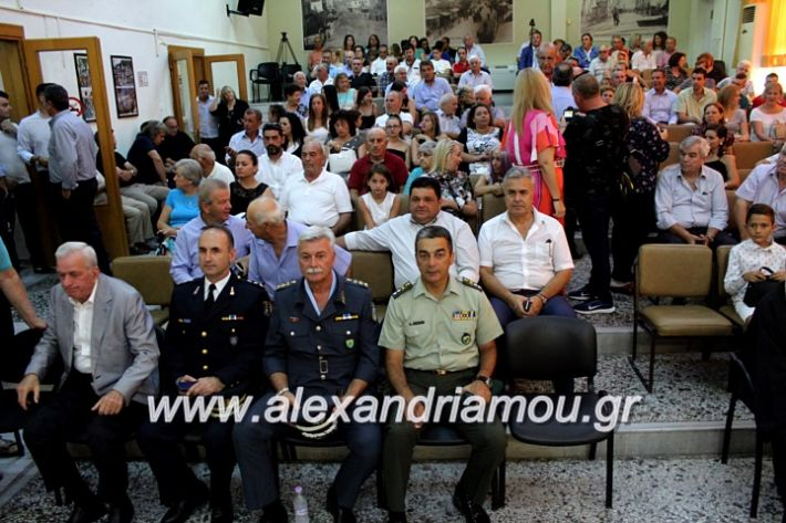 alexandriamou.gr_orkomosiadimotikousumbouliou2019IMG_2735