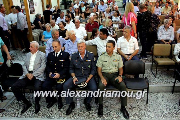 alexandriamou.gr_orkomosiadimotikousumbouliou2019IMG_2736