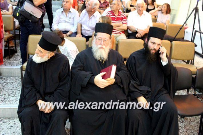 alexandriamou.gr_orkomosiadimotikousumbouliou2019IMG_2740