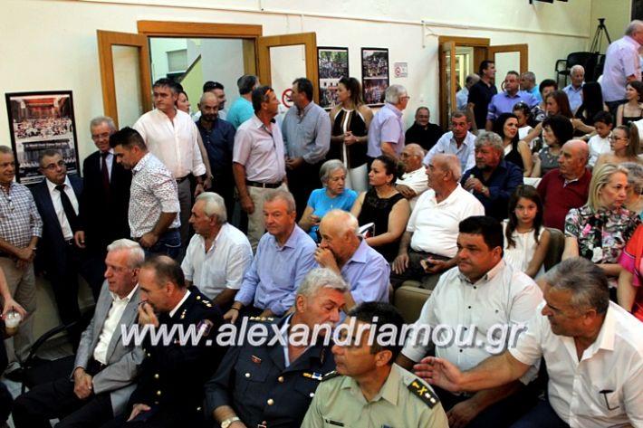 alexandriamou.gr_orkomosiadimotikousumbouliou2019IMG_2741