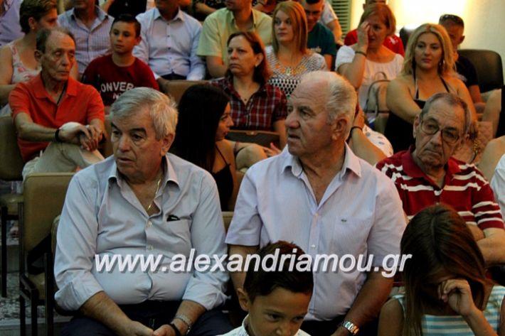 alexandriamou.gr_orkomosiadimotikousumbouliou2019IMG_2742