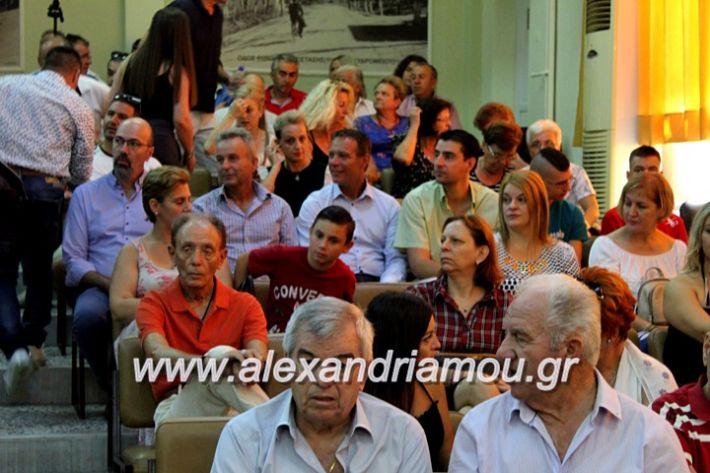 alexandriamou.gr_orkomosiadimotikousumbouliou2019IMG_2743