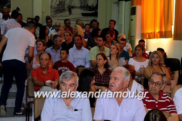 alexandriamou.gr_orkomosiadimotikousumbouliou2019IMG_2745