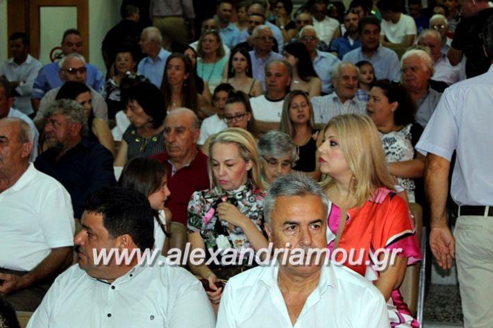 alexandriamou.gr_orkomosiadimotikousumbouliou2019IMG_2746