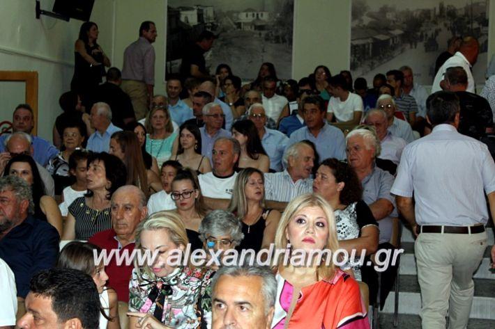 alexandriamou.gr_orkomosiadimotikousumbouliou2019IMG_2747