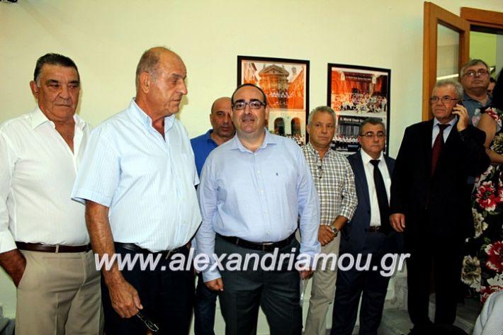 alexandriamou.gr_orkomosiadimotikousumbouliou2019IMG_2749