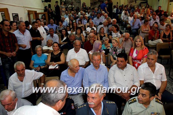 alexandriamou.gr_orkomosiadimotikousumbouliou2019IMG_2750