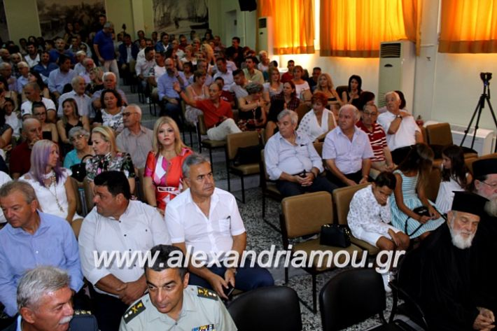alexandriamou.gr_orkomosiadimotikousumbouliou2019IMG_2751