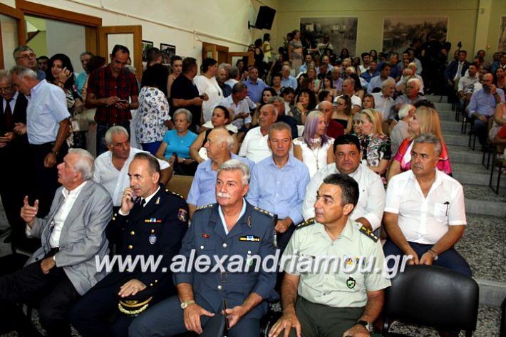 alexandriamou.gr_orkomosiadimotikousumbouliou2019IMG_2752