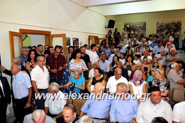 alexandriamou.gr_orkomosiadimotikousumbouliou2019IMG_2753