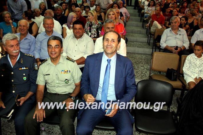 alexandriamou.gr_orkomosiadimotikousumbouliou2019IMG_2780