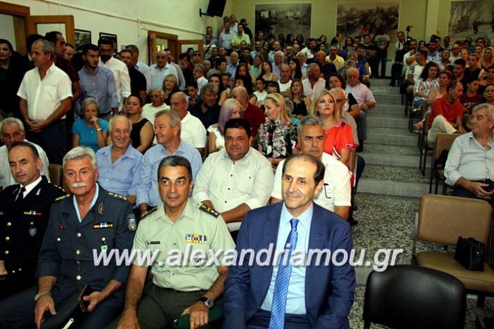 alexandriamou.gr_orkomosiadimotikousumbouliou2019IMG_2783