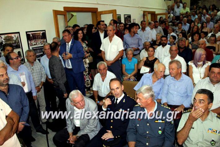 alexandriamou.gr_orkomosiadimotikousumbouliou2019IMG_2785