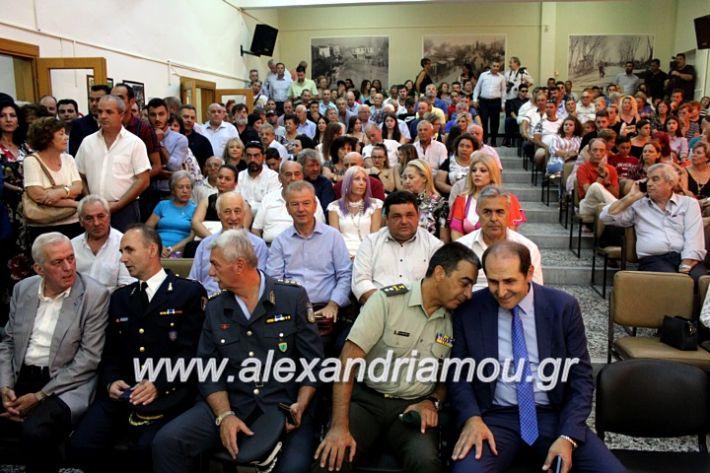 alexandriamou.gr_orkomosiadimotikousumbouliou2019IMG_2786