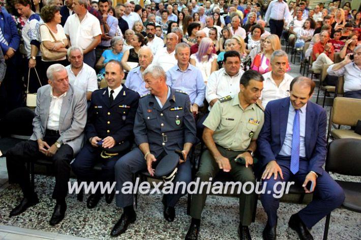 alexandriamou.gr_orkomosiadimotikousumbouliou2019IMG_2787
