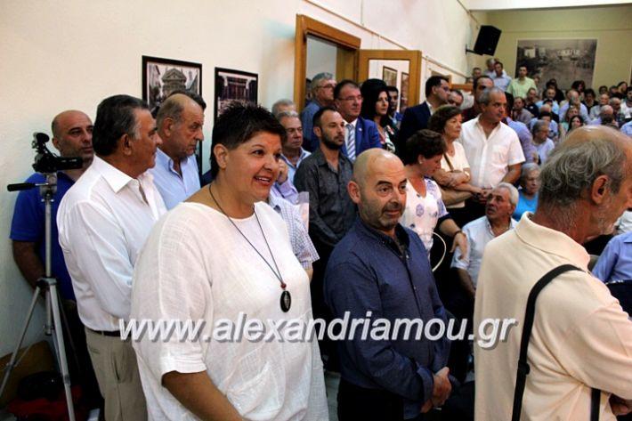 alexandriamou.gr_orkomosiadimotikousumbouliou2019IMG_2788