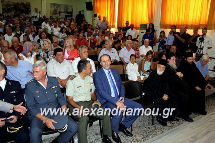 alexandriamou.gr_orkomosiadimotikousumbouliou2019IMG_2789