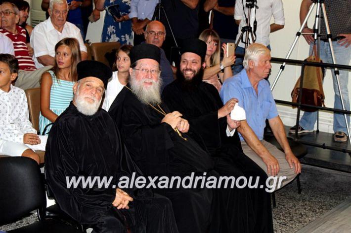 alexandriamou.gr_orkomosiadimotikousumbouliou2019IMG_2791