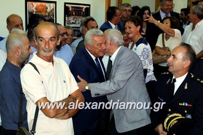 alexandriamou.gr_orkomosiadimotikousumbouliou2019IMG_2794