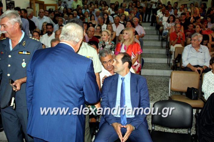 alexandriamou.gr_orkomosiadimotikousumbouliou2019IMG_2797