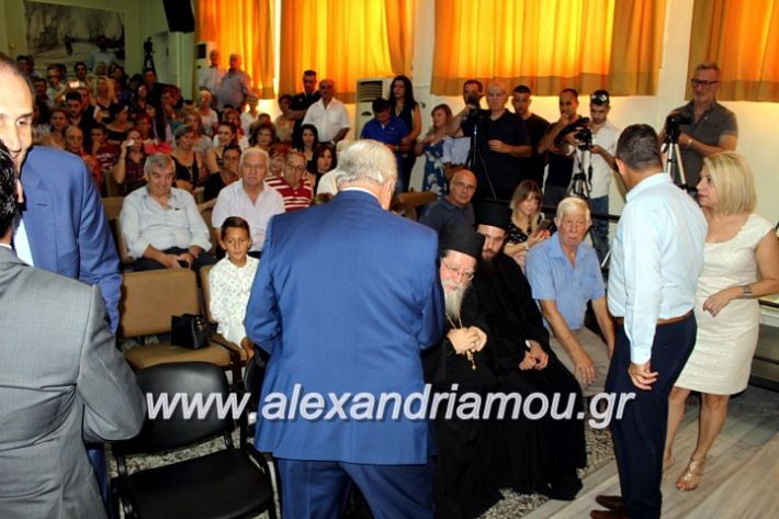 alexandriamou.gr_orkomosiadimotikousumbouliou2019IMG_2800